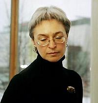 anna-politkovskaya.jpg