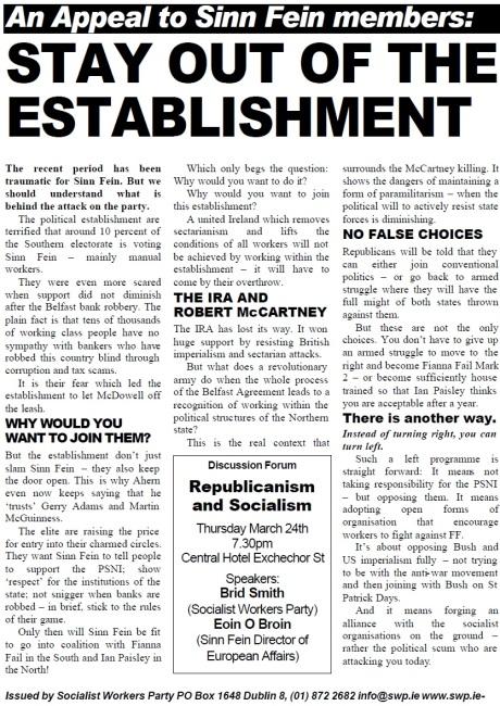sfestablishment