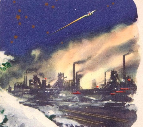 1958 postcard