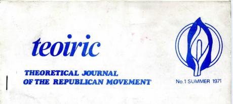 teoiric-am-1971.jpg